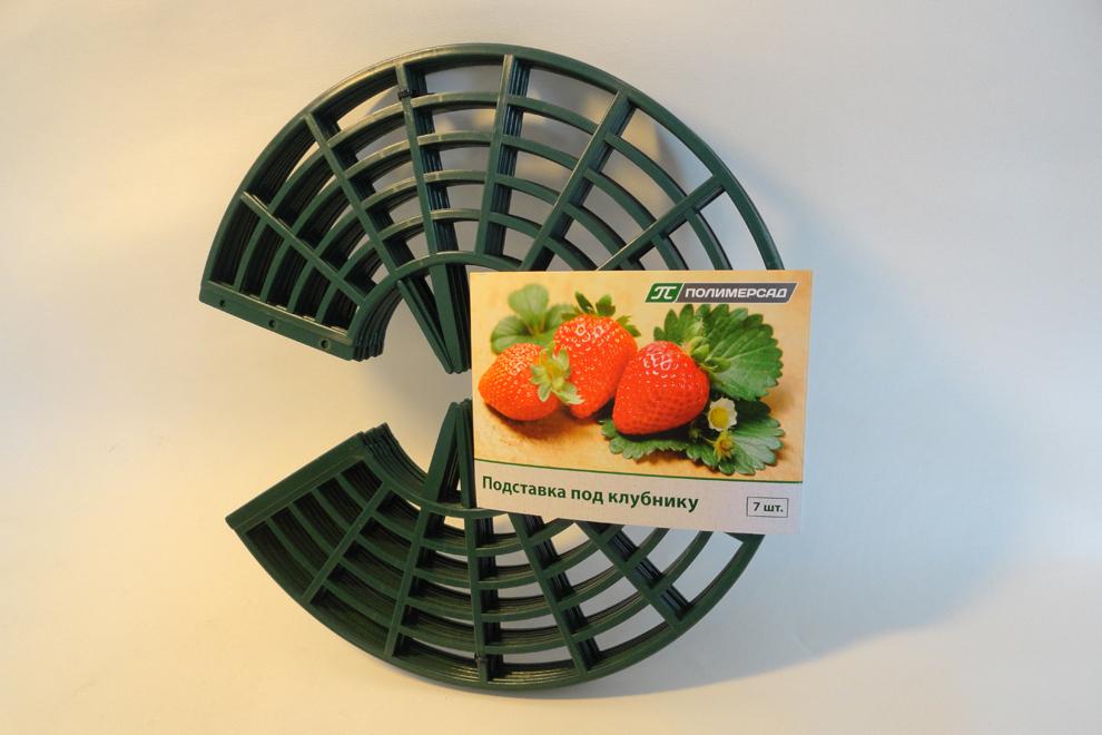 Подставка под ягоды клубники